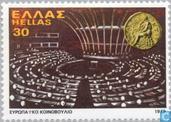 Postzegels - Griekenland - Toetreding EU