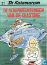 Strips - Katamarom, De - De schipbreukelingen van de Chastang