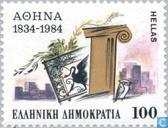Athens-Greece 1834-1984 Capital