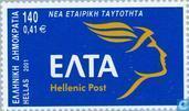 Timbres-poste - Grèce - Postal privatisation