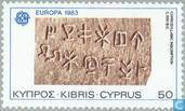 Postage Stamps - Cyprus [CYP] - Europe – Human Genius