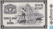 Bankbiljetten - Peoples Bank of Burma - Birma 1 Kyat