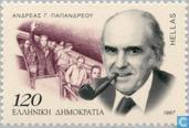 Postzegels - Griekenland - Overlijden Papandreu
