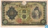 Japon 10 Yen