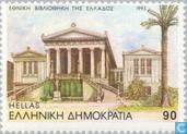 Buildings in Athens