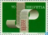 Postage Stamps - Switzerland [CHE] - Journalists Association 100 years