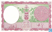 Banknotes - Central Bank of Nepal - Nepal 1 Rupee