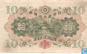 Banknotes - Nipon Ginko Da Kan Ken - Japan 10 Yen
