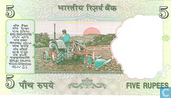 Billets de banque - Reserve Bank of India - Inde 5 Roupies 2002
