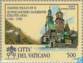 Timbres-poste - Vatican - Le Pape Jean-Paul II
