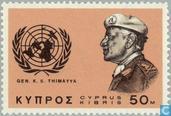 Mort de K.S. Thimayya générale des NU