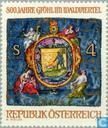 Postage Stamps - Austria [AUT] - Gföhl 800 years