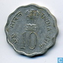 Coins - India - India 10 paise 1975 (Bombay - F.A.O. - Women's Year)