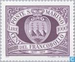 Timbres-poste - Saint-Marin - Timbre anniversaire