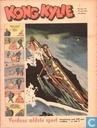 Comic Books - Kong Kylie (tijdschrift) (Deens) - 1951 nummer 25