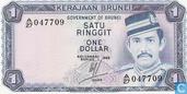 Billets de banque - Brunei - 1972-1988 Issue - Brunei 1 Ringgit 1983