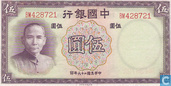 Bankbiljetten - Bank of China - China 5 Yuan