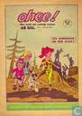 Comics - Jan-Peter - Zes kinderen en een schat