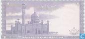 Banknotes - Brunei - 1972-1988 Issue - Brunei 1 Ringgit 1983