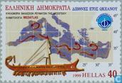 Postage Stamps - Greece - International year of the ocean