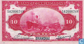 Banknotes - Bank of Communications - China 10 Yuan