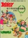 Comic Books - Asterix - [Astérix Légionnaire]