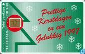 Kerst '96, Intra Sales bv
