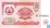 Billets de banque - National Bank of the Republic of Tajikistan - Rouble Tadjikistan 10