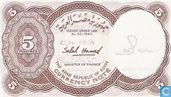 Billets de banque - Currency Note - piastre Egypte 5