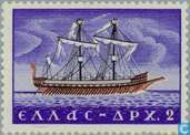 Postage Stamps - Greece - Commercial Shipping