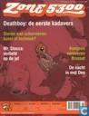 Strips - Zone 5300 (tijdschrift) - 2008 nummer 81