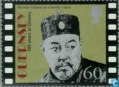 Postage Stamps - Guernsey - Cinemas 1896-1996