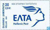 Postzegels - Griekenland - Privatisering Posterijen