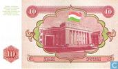 Billets de banque - National Bank of the Republic of Tajikistan - Rouble Tadjikistan 10