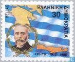 Postage Stamps - Greece - Terminal Creta-release Epirus and Macedonia