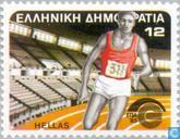 Athletics Championships