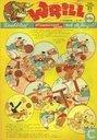 Strips - Wrill (tijdschrift) - Wrill 54