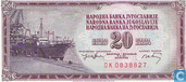 Yugoslavia 20 Dinara
