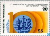 Timbres-poste - Nations unies - Vienne - Développement