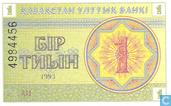 Kazakhstan 1 Tyin