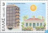 Postage Stamps - Greece - Urban renaissance