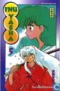 Comics - Inu Yasha - Inu Yasha 5