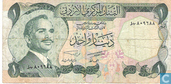 Billets de banque - Central Bank of Jordan - Jordan 1 Dinar
