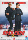 DVD / Video / Blu-ray - DVD - Rush Hour 2