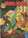 Comic Books - Archie - 1952 nummer 4