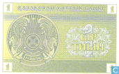 Billets de banque - Kazakhstan National Bank - Tyin Kazakhstan 1