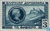 Postage Stamps - Greece - General Fabvier