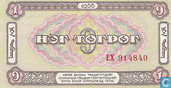 Bankbiljetten - Mongolië - 1966 Issue - Mongolië 1 Tugrik 1966