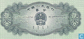 Banknotes - Peoples Bank of China - China 2 Fen
