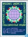 Briefmarken - Vereinte Nationen - Genf - Lebensraum